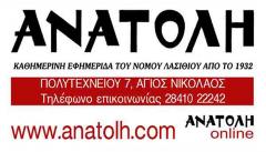 anatoli.png