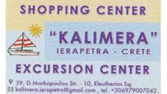 kalimera.png