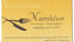 napoleon.png