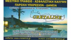 cretaline.png