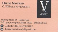 venetti.png