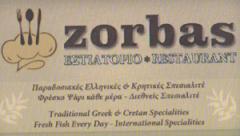 zorbas.png